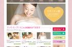 """新しいスタイル。""""松本市の結婚式場のホームページ"""""""
