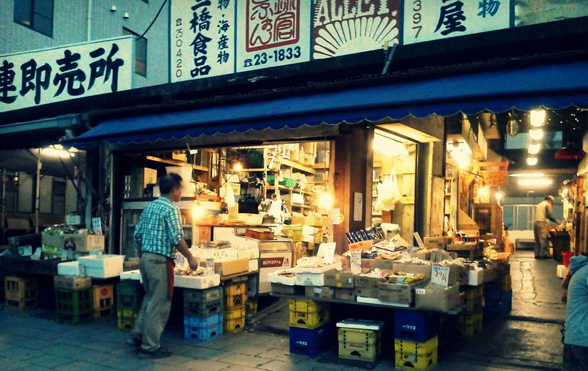鎌倉市農協連即売所