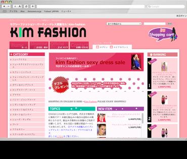 安曇野市ホームページ制作 ショップサイト ファッション通販サイト