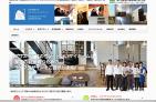 岡谷市のホームページ制作・ウェブサイト制作