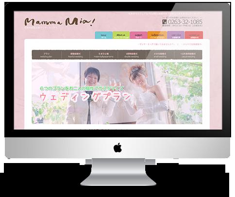 松本市結婚式場マンマ・ミーア!