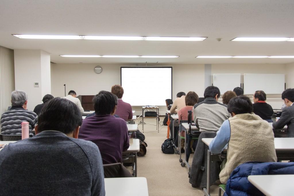 ホームページ運営セミナー 松本市