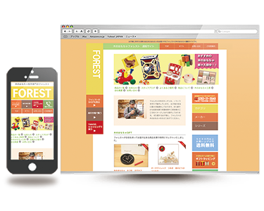 木のキッチン 2つのサイト (子供向け+大人向け)完成!