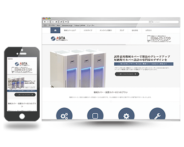 長野県製造業リクルートホームページ