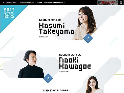 ウェブデザイン作業