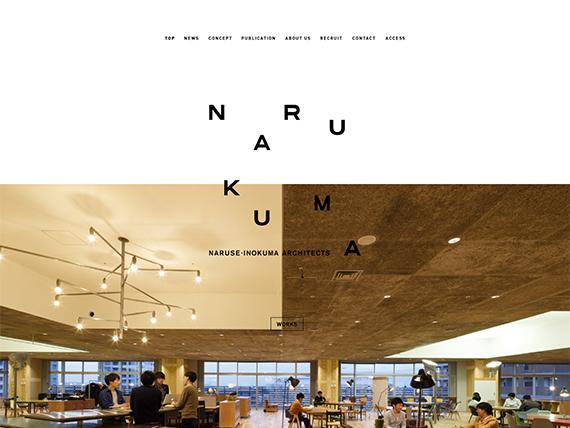 成瀬・猪熊建築設計事務所webサイト