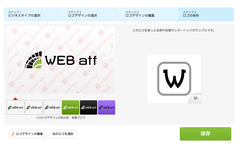 web atf