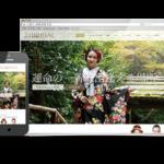 松本市ブライダル関連ウェブサイト制作