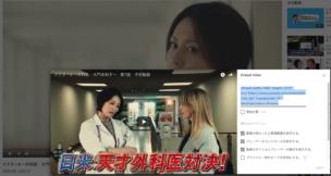 ドクターX ~外科医・大門未知子~ 第7話 予告動画