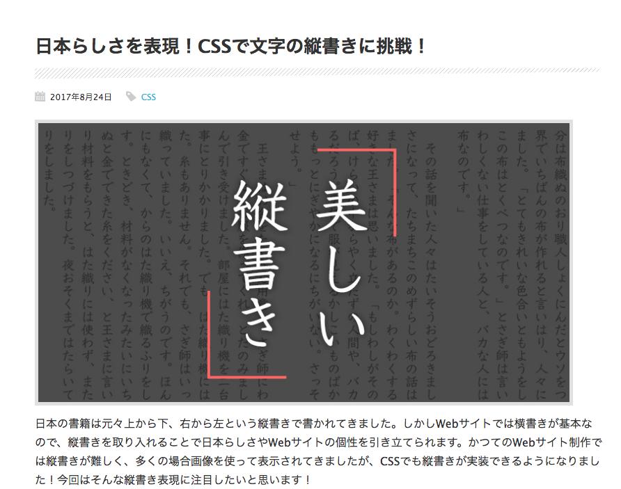 松本ホームページ制作