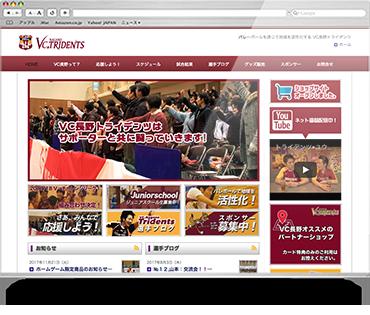 バレーボールチーム VC長野トライデンツ