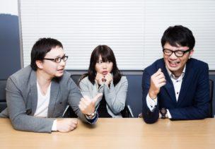 ホームページ制作 松本市 会議