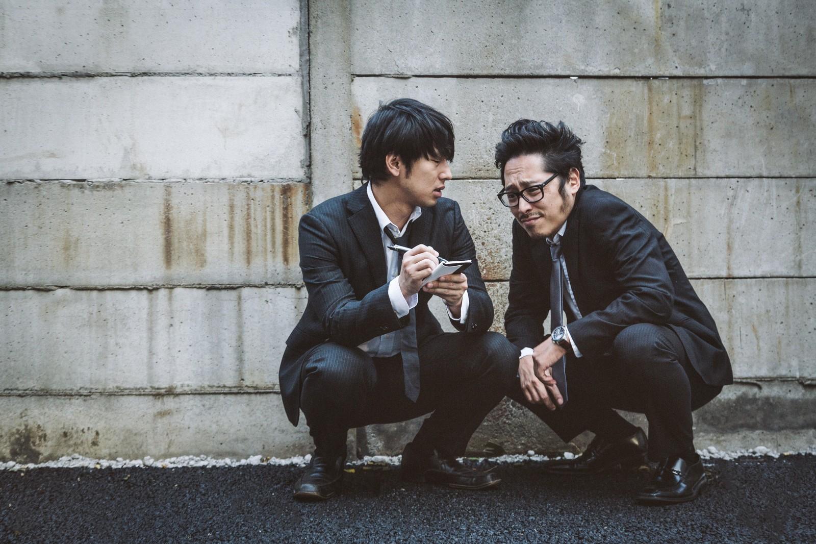 戦略 ホームページ制作松本市