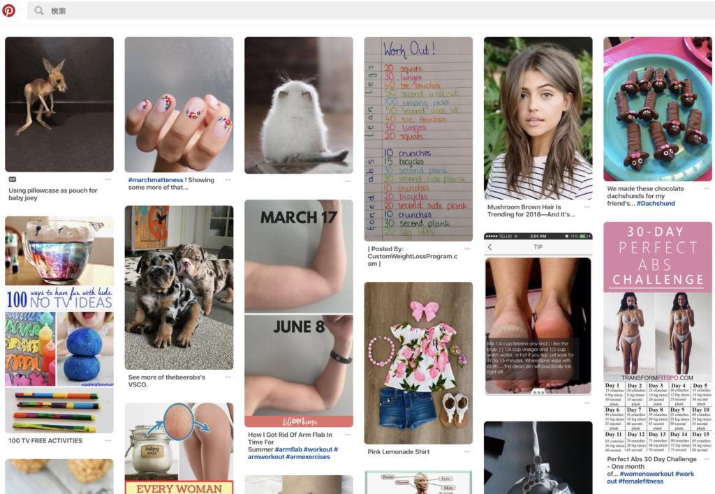 Pinteres web 松本