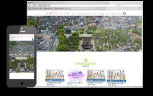 信州大学様ホームページ