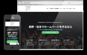 ATFwebサイト