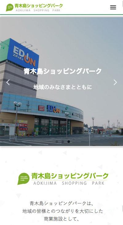 倉島事業開発様
