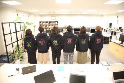 松本市ホームページ制作」ATF