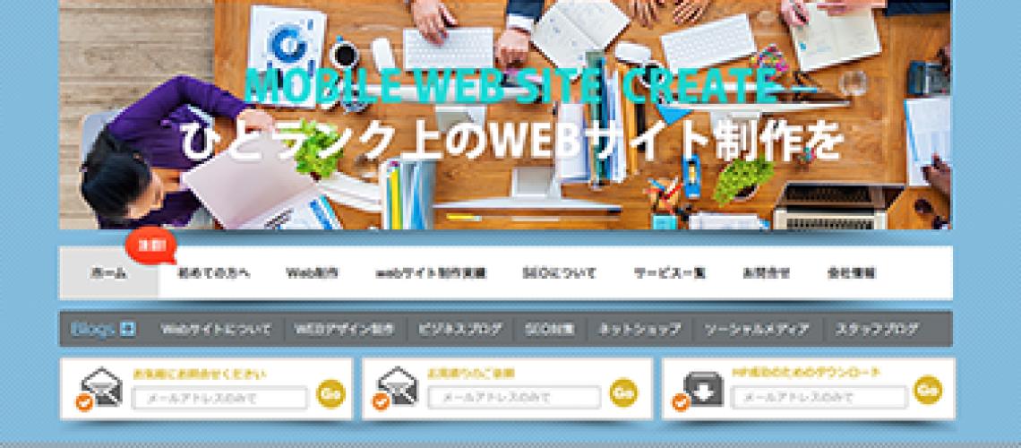 ブラウザサイズ WEBデザイン
