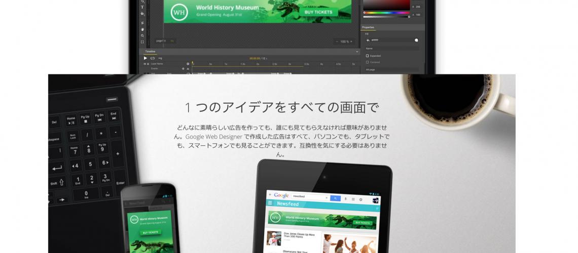 webdesigner  WEB無料ツール